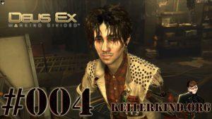 Playlist zu Deus Ex: Mankind Divided