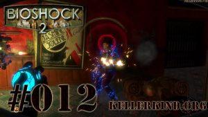 Playlist zu Bioshock 2