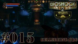 Playlist zu Bioshock 2 – Minerva's Den
