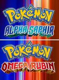 Omega Rubin und Alpha Saphir